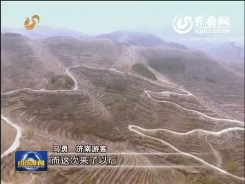 【打赢脱贫攻坚战】泉子村的春天(三)
