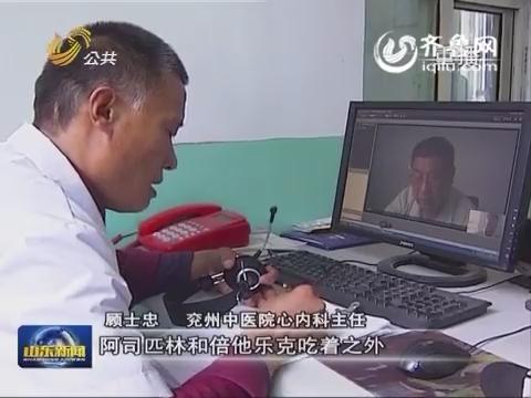 【治国理政新理念 奋进十三五】完善基层医疗服务 推进健康山东建设