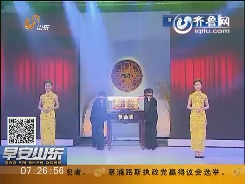 潍坊昌乐: 82.2公斤金戒指打破世界纪录