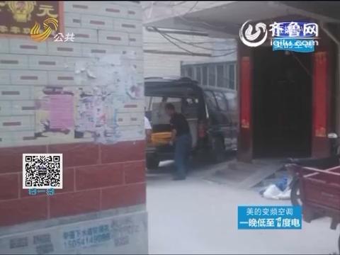 济南:蜗居小伙死亡多日 生前喜欢上网