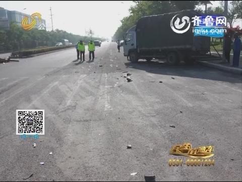 济宁:惨烈!过路口不观察 三车相撞路人遭殃