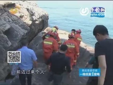 威海:惊险!76岁老人钓鱼眩晕 一头栽进海里