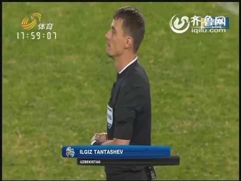 2016亚冠联赛1/8决赛:山东鲁能VS悉尼FC(上半场)