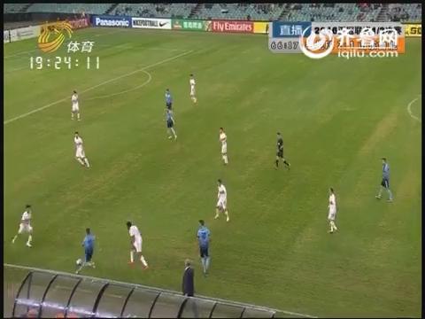 2016亚冠联赛1/8决赛:山东鲁能VS悉尼FC(下半场)