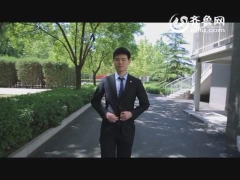 第一届国际中学生儒学辩论大会——崔德方
