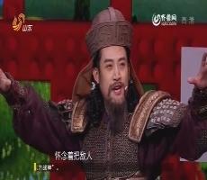 你好!历史君:史料诊疗室之成吉思汗征服欲过盛