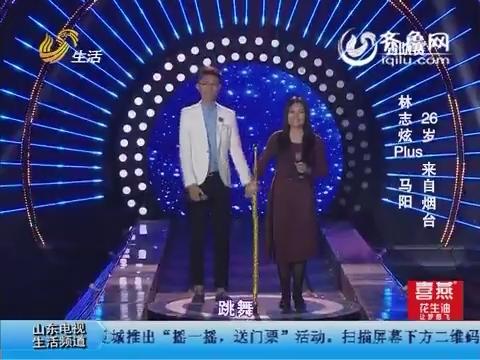 """让梦想飞:大长腿""""林志炫""""为何唱歌像走钢丝"""