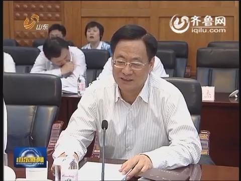 全国政协副主席马飚率调研组来山东调研