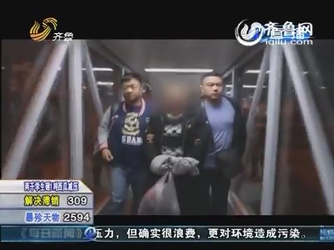 济南:高速绿化带内发现烧焦尸体
