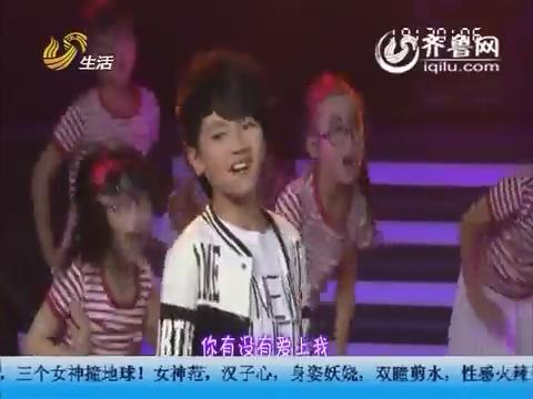 《生活帮》十周年演唱会:杨洪基《青春修炼手册》
