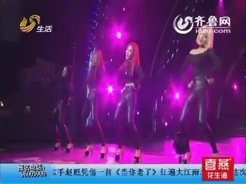 《生活帮》十周年演唱会:韩国女团AOG《上和下》