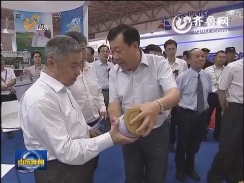 第七届中国奶业大会在青岛举办
