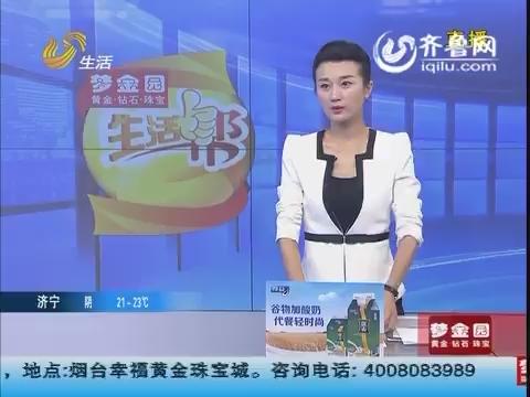 滕州:路遇查酒驾 跳河躲民警