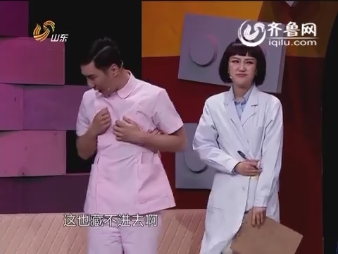 你好!历史君:史料诊疗室之丧心病狂商纣王