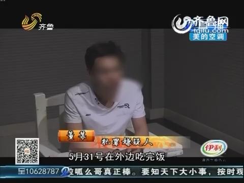 济南:行为杀人只为撬盗取款机