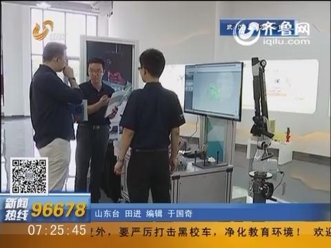 青岛:加强国际合作 共育3D打印人才精英