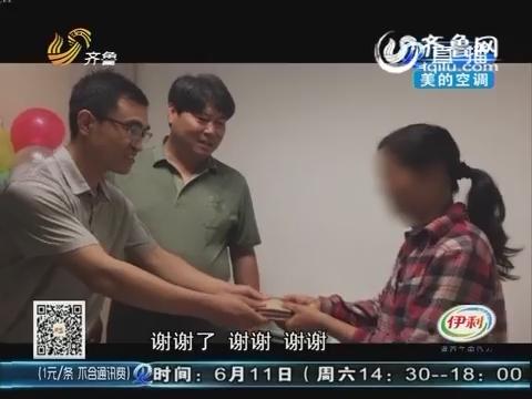 南京:连夜赶路 家乡政府派人探望