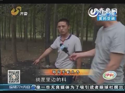 潍坊:飞来横祸 垃圾堆突变炸弹伤人