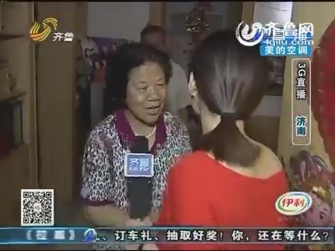 济南:敲门送礼——中华老字号 福牌阿胶