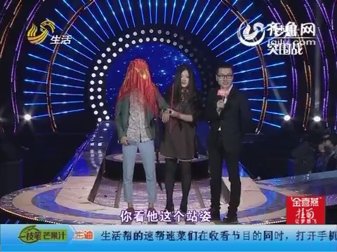 20160604《让梦想飞》:梦想突围战