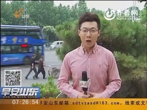 早安山东探天气: 6月5日芒种 聊城菏泽有大雨