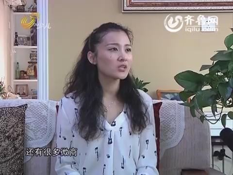 20160604《创业妈妈》:潮玩派贝贝城兖州店的成长之路