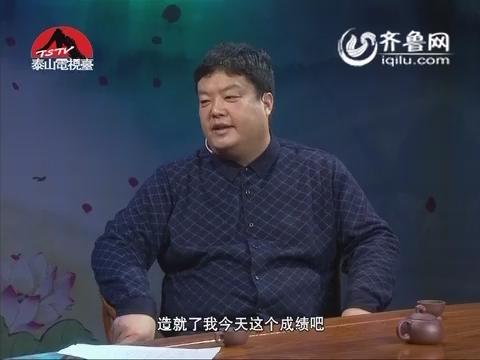20160605《唐三彩》:专访山东工艺美术大师——王义