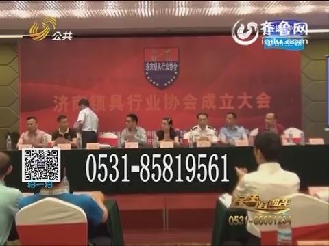 济南:锁匠比赛开锁 普通B级锁仅需5秒