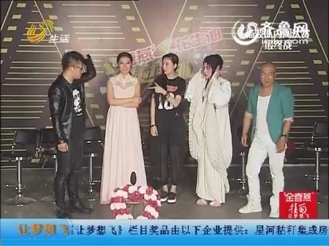 20160608《让梦想飞》:杨波队内淘汰赛最终战