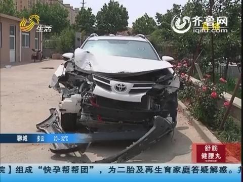 招远:险!突发车祸 安全气囊没打开