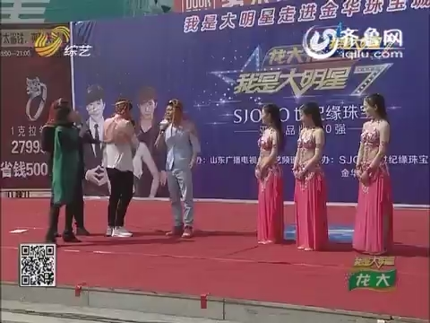 20160609《我是大明星》:众评委变身天竺少女 闫寒表情销魂