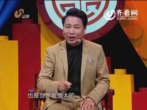 萨苏说历史:吕不韦是秦始皇的干爹