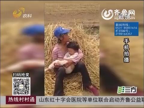 【重磅头条】东平:一岁半女童被轧掉脚丫 生命垂危