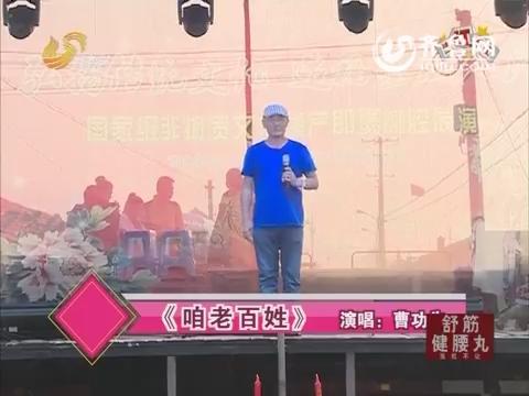 20160610《当红不让》:姚蓉蓉演唱《天路》现场一片热烈掌声