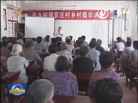 2016年06月11日《山东新闻联播》完整版