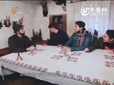20160611《家游好儿女》:导演组VS家游团 劈柴对抗赛精彩对决