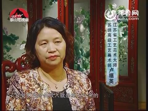 20160612《唐三彩》:天下苏作之隽永苏绣