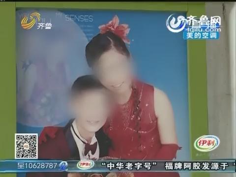 泰安:儿子意外去世 留下一笔赔偿金