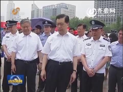 山东省暨济南市学习贯彻《反恐怖主义法》宣传周活动启动