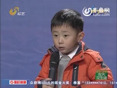 """20160613《我是大明星》:""""民间艺人""""李大胜秀绝活 武老师又来砸场子"""