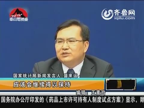 国家统计局发布5月经济数据:中国经济仍有很大增长潜力