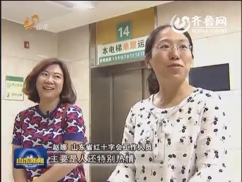 齐鲁最美青年 刘骏:不忘初心 用新闻传递力量