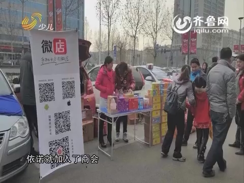 20160617《创业妈妈》:微商辣妈 玩转朋圈