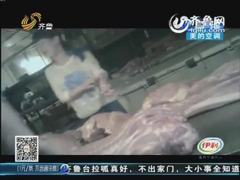 """淄博:凌晨很忙碌 疑似""""注水猪""""登场"""