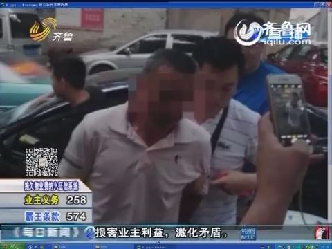济南:打架动刀 一男子伤重丧命