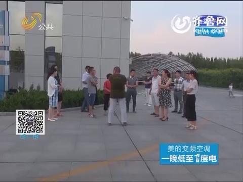 平邑:大热天!几十户业主被断水电!