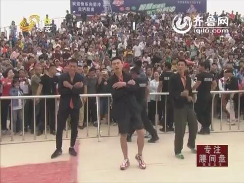 快乐向前冲:导师争夺赛 陈永贵不幸落水
