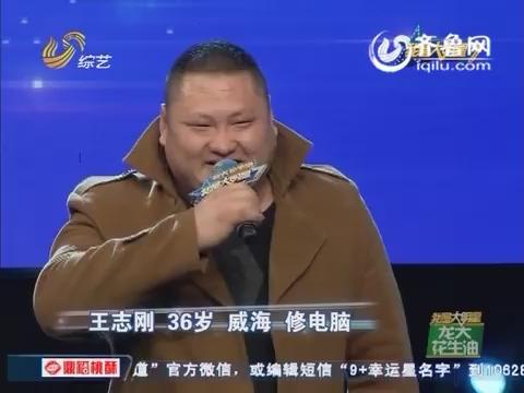 """20160621《我是大明星》:河南萌宝""""宇航组合""""表演杂技 小小年纪才艺惊人"""