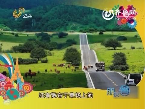 朋友圈之圈旅游:行旅渝东南(十二)火炉之城的避暑胜地