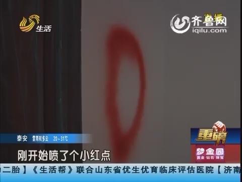 【重磅】滨州:吓人!房门外惊现神秘标记